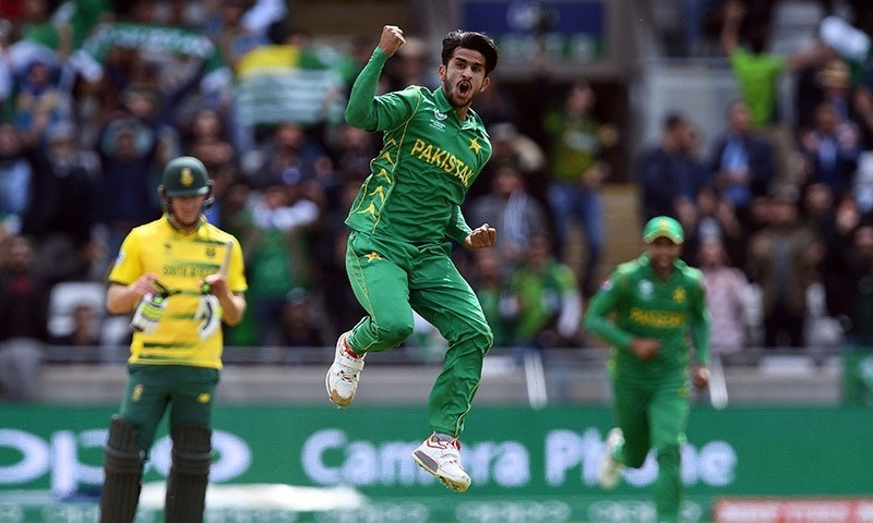 Hasan ali wickets in champions trophy 2017