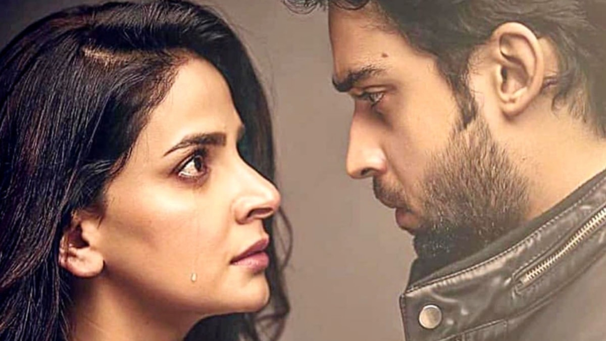 TV drama Cheekh is going south and only decent acting is propping it up