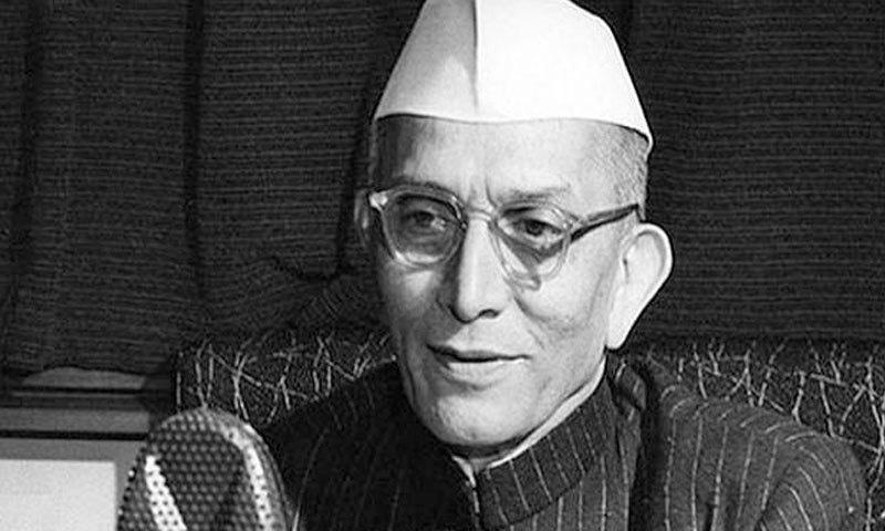 مرار جی ڈیسائی پہلے وزیر اعظم ہیں جو کانگریس کے علاوہ کسی دوسری پارٹی سے منتخب ہوئے—فوٹو: انڈیا ٹوڈے