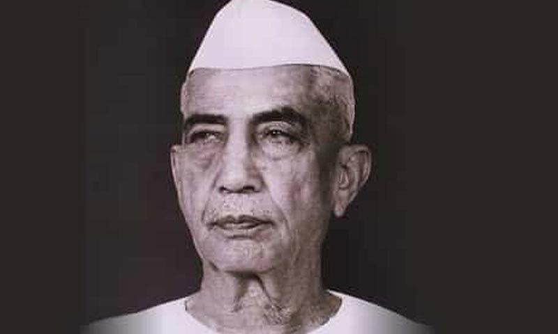 کانگریس کی مدد سے وزیر اعظم بننے والے پہلے وزیر اعظم ہیں—فوٹو: پی ایم انڈیا لسٹ