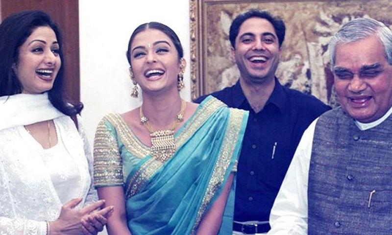 اٹل بہاری واجپائی کو رومانوی وزیر اعظم بھی کہا جاتا ہے—فائل فوٹو: ہندوستان ٹائمز