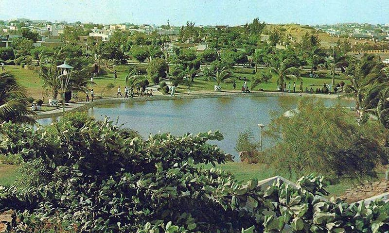 80ء کی دہائی میں ہل پارک کا منظر
