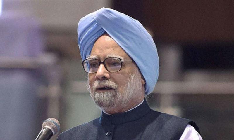 من موہن سنگھ پہلے سکھ وزیر اعظم تھے—فوٹو: انڈین نیشنل کانگریس