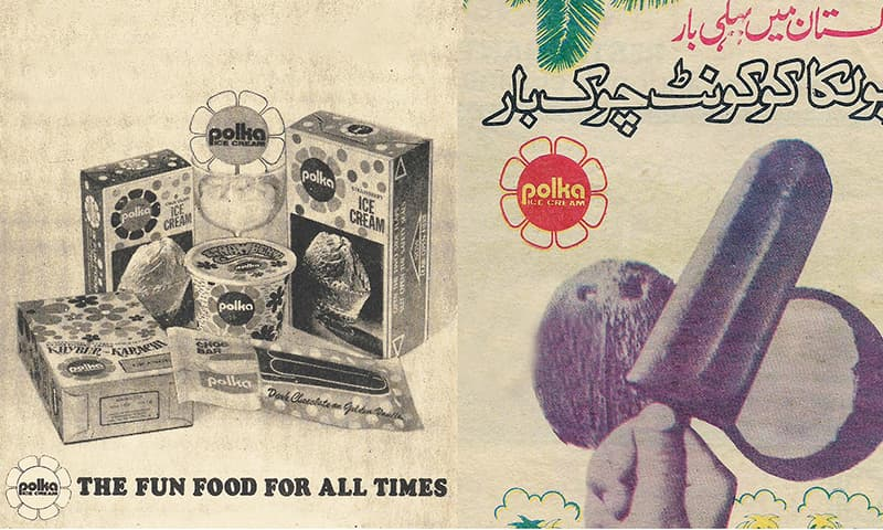 پولکا آئس کریم کے اشتہار—تصویر عبیداللہ کیہر