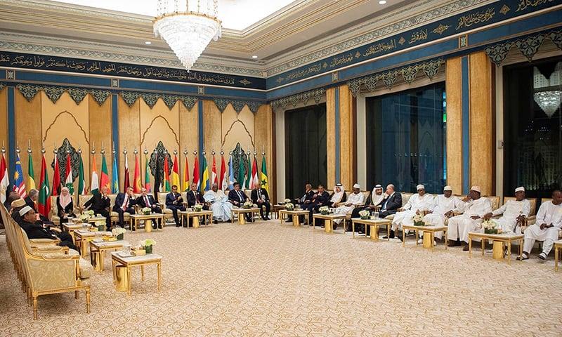 او آئی سی اجلاس کے موقع پر عرب دنیا کے تمام سربراہان جمع ہوئے