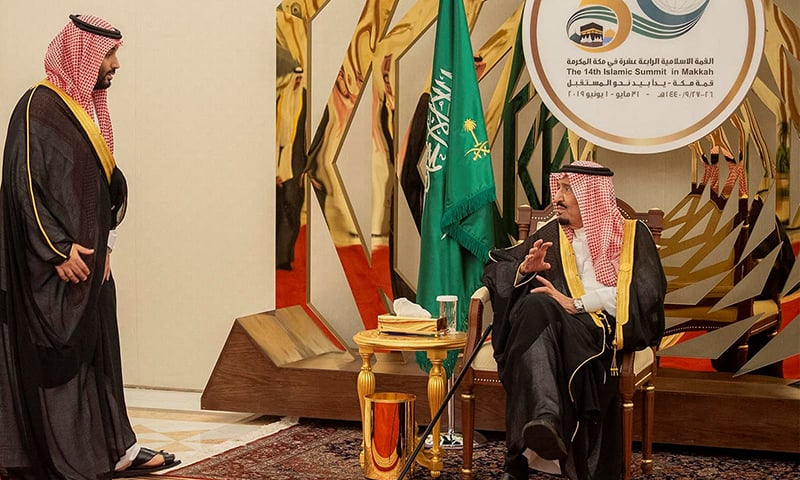 اسلامی تعاون تنظیم کے 14ویں اجلاس میں شاہ سلمان اور ولی عہد محمد بن سلمان گفتگو کررہے ہیں—تصویر:رائٹرز