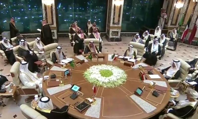 جی سی سی اجلاس۔