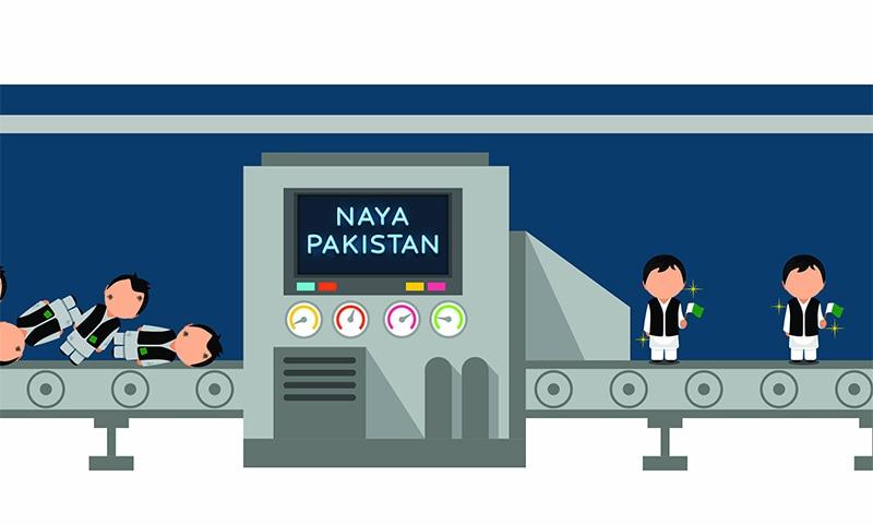 Are Imran Khan's cabinet members selected on merit?