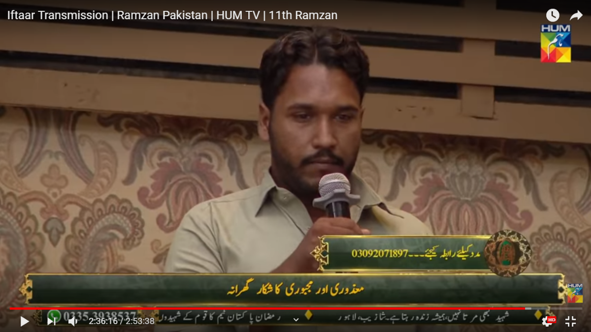 A rickshaw driver is encouraged to explain how difficult his life is on Ramazan Pakistan