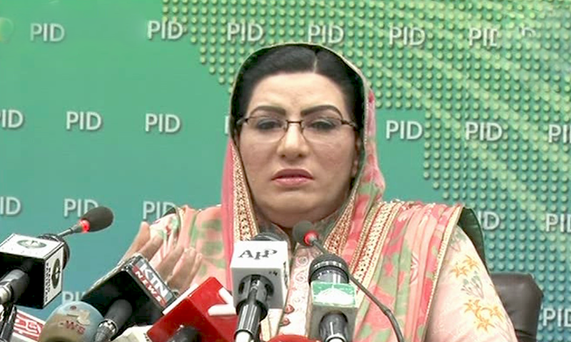 Special Assistant to Prime Minister (SAPM) on Information and Broadcasting Dr Firdous Ashiq Awan  addresses a news conference on Monday. — DawnNewsTV