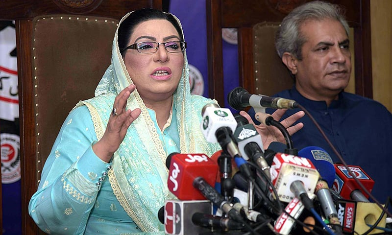 Special Assistant to Prime Minister (SAPM) on Information Dr Firdous Ashiq Awan addresses a press conference at Lahore Press Club. — APP