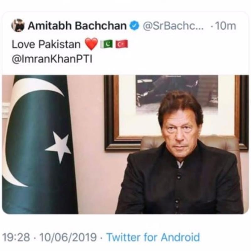 Amitabh Bachchan's Twitter account was apparently hacked and