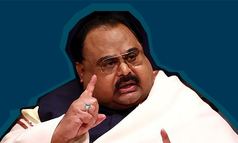 Altaf Hussain's arrest: Final nail in his political career?