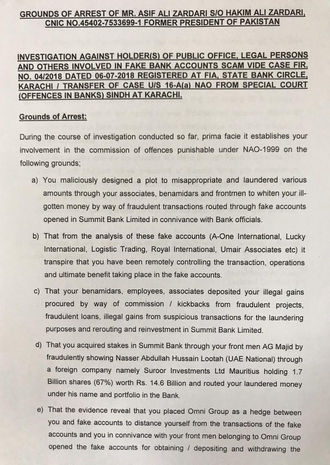 NAB grounds for Zardari's arrest. (1)