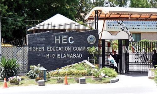 According to budget documents, amount will be spent on 120 ongoing and 17 new schemes in higher education sector. — DawnNewsTV/File
