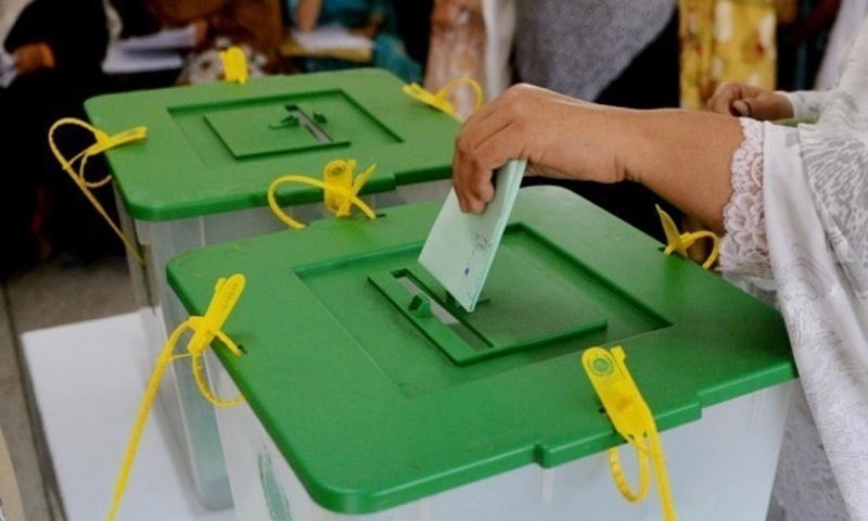 الیکشن کمیشن نے صوبائی حکومت کی درخواست پر 18 روز کے لیے انتخابات ملتوی کردیے—تصویر بشکریہ ٹوئٹر