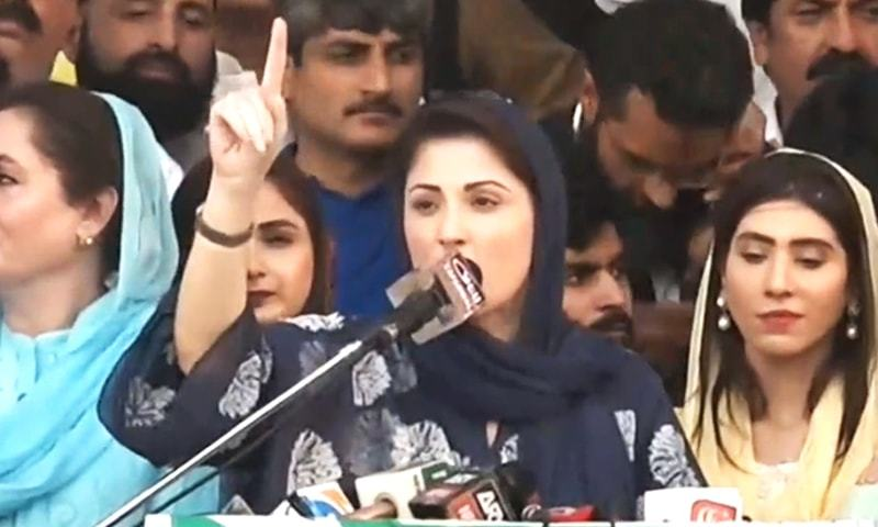PML-N leader Maryam Nawaz addresses a public gathering in Zafarwal on Wednesday. — DawnNewsTV