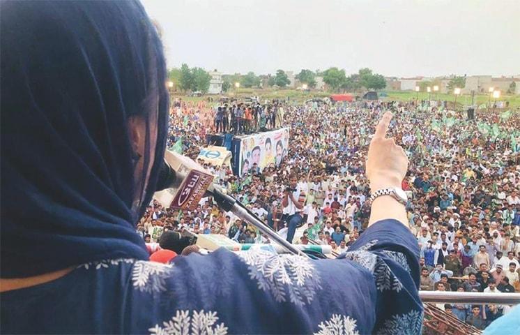 ZAFARWAL: Maryam Nawaz speaking at a rally of PML-N on Wednesday.—Dawn