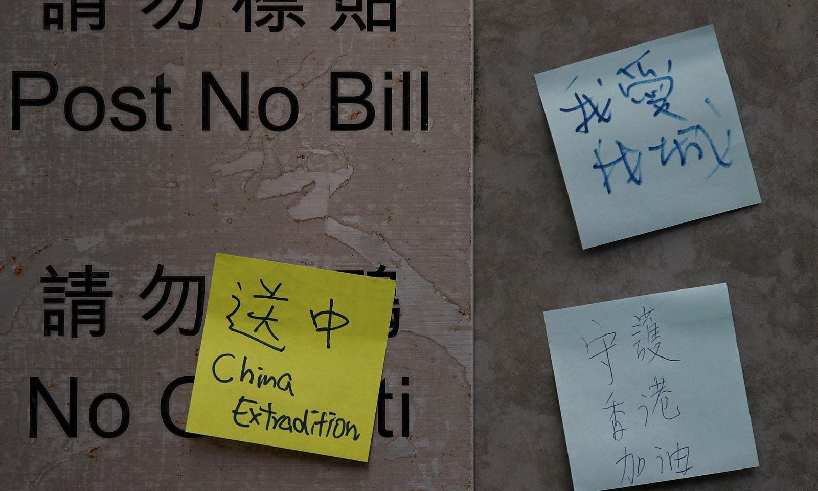 قانون کی مخالفت کرنے والے افراد کا کہنا ہے کہ یہ بِل چینی حکومت کی جانب سے پیش کیا گیا ہے— فوٹو: رائٹرز