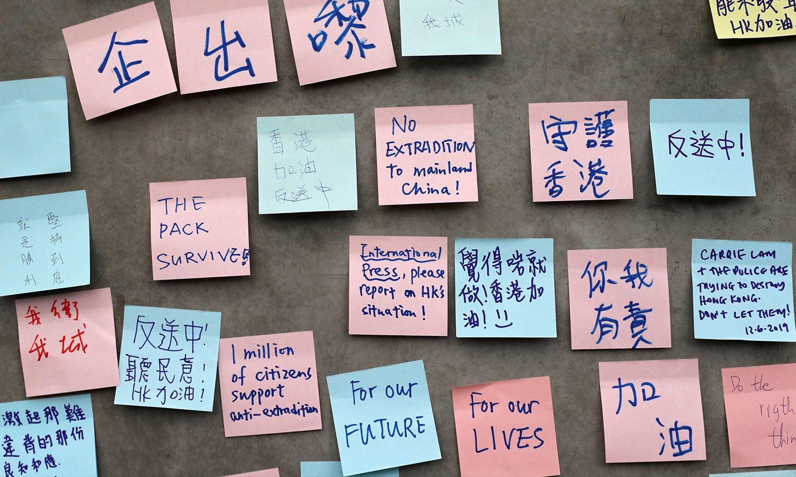 ہانک کانگ کی سرکاری عمارت کے باہر احتجاجی پیغامات بھی آویزاں کیے گئے ہیں  — فوٹو: رائٹرز
