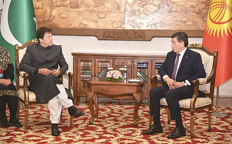 PM arrives in Bishkek to attend SCO summit