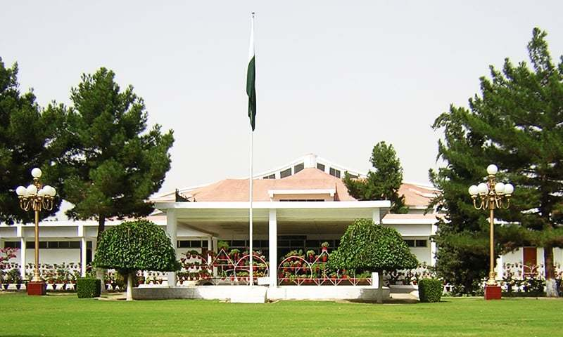 Women parliamentarians can now bring along their children to the assembly as the provincial government has decided to set up a daycare centre on the premises of the legislature. — Photo courtesy Balochistan Assembly website/File