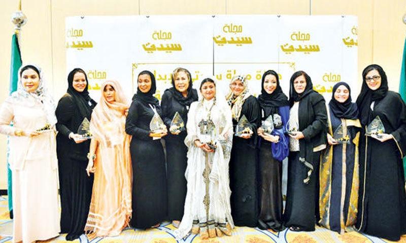 شہزادی حصہ ملک بھر میں سماجی کاموں میں مصروف رہتی ہیں—فائل فوٹو: عرب نیوز