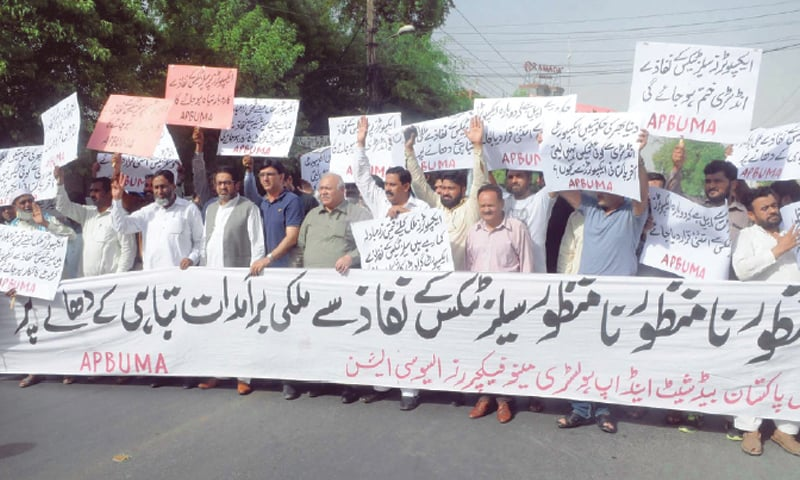 MULTAN: Members of All Pakistan Bedsheets and Upholstery Manufacturers Association on Saturday held a demonstration. — PPI