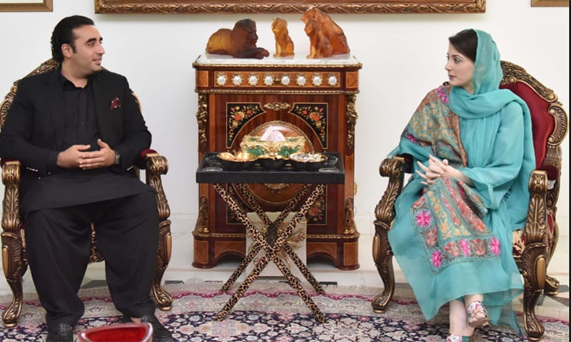 On the invitation of Maryam Nawaz, a PML-N vice president, PPP Chairperson Bilawal Bhutto Zardari arrived at Jati Umra on Sunday amid reports of increasing cooperation among opposition parties against the government. — Photo provided by author