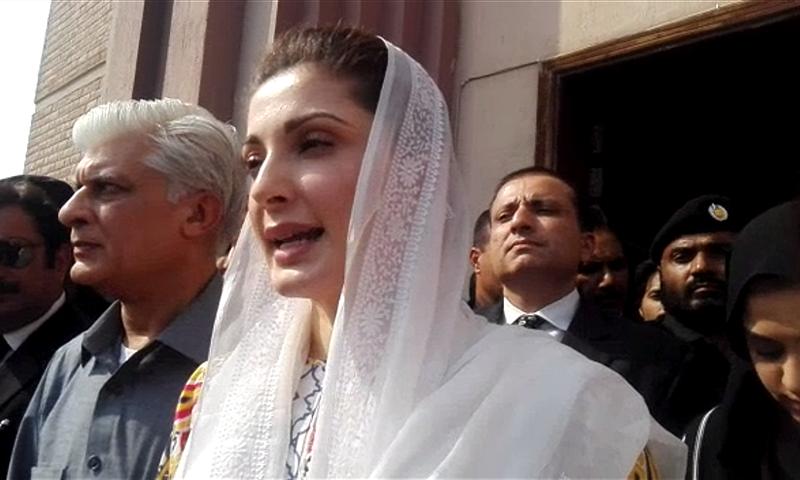 The petition against Maryam Nawaz was filed by PTI MNAs Maleeka Bukhari, Farrukh Habib and Javeria Zafar. — DawnNewsTV/File