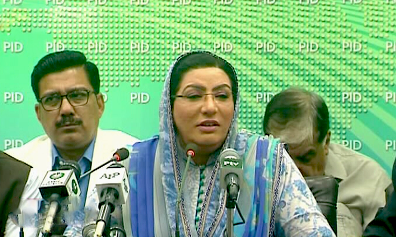 Special Assistant to the Prime Minister on Information Firdous Ashiq Awan addressing a press conference in Islamabad on Wednesday. — DawnNewsTV