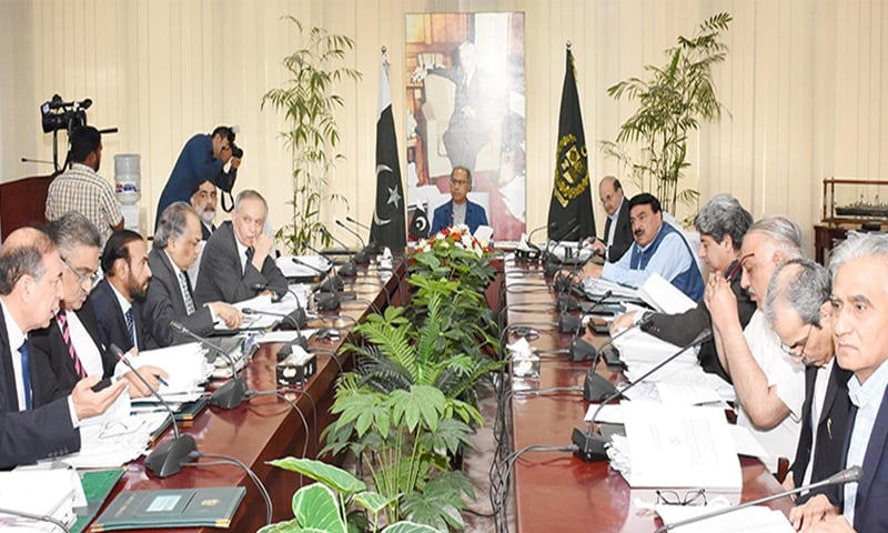 The Eco­nomic Coordination Com­mittee (ECC) of the Cabinet on Wednesday could not take decisions on continuation of subsidised power rates to industrial sector or ban on export of wheat in order to stop the increase in the price of the commodity. — Photo courtesy Radio Pakistan
