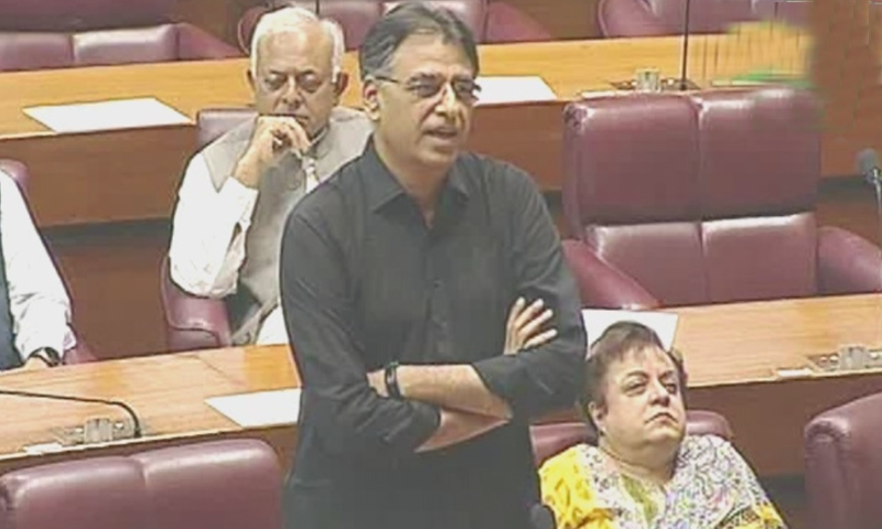 Asad Umar speaks in the National Assembly on Thursday. ─ DawnNewsTV
