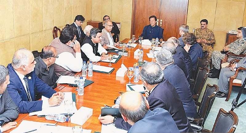 تاجر برادری کے وفد نے وزیراعظم کے ساتھ ملاقات میں  اپنے تحفظات کا اظہار کیا تھا—تصویر: اے پی پی