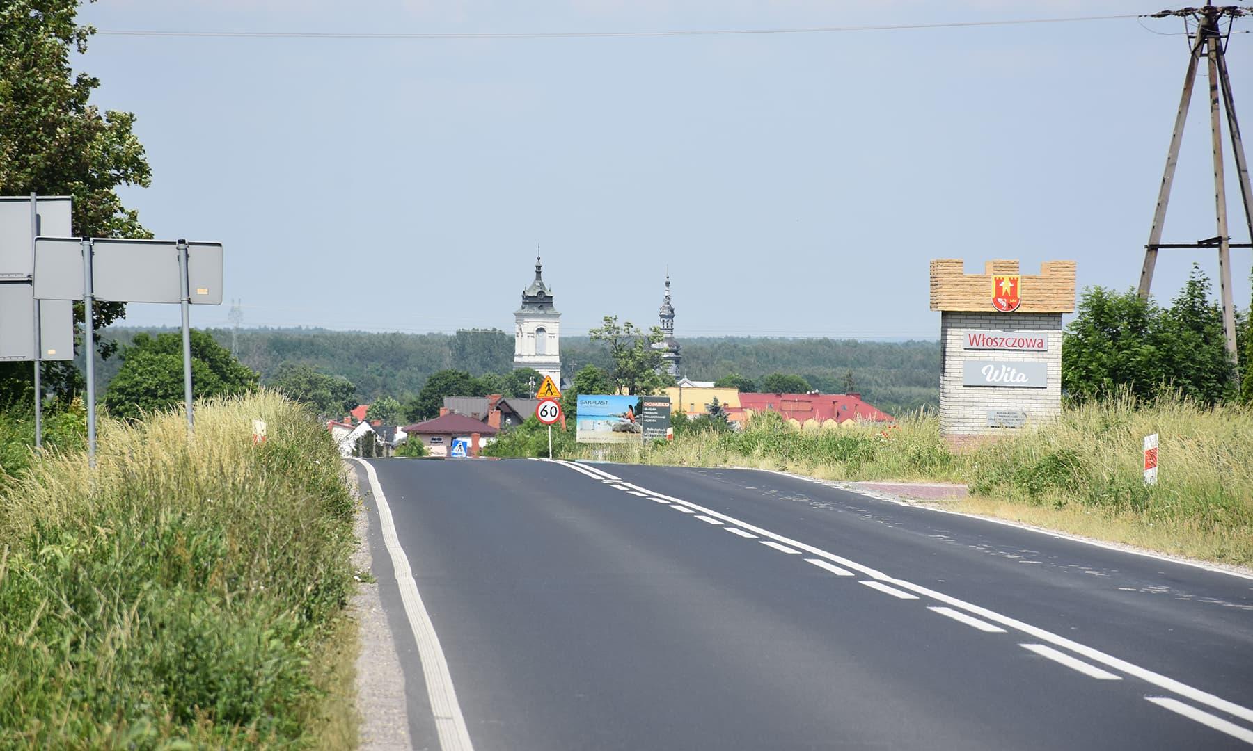 راستے میں آنے والا ایک قصبہ