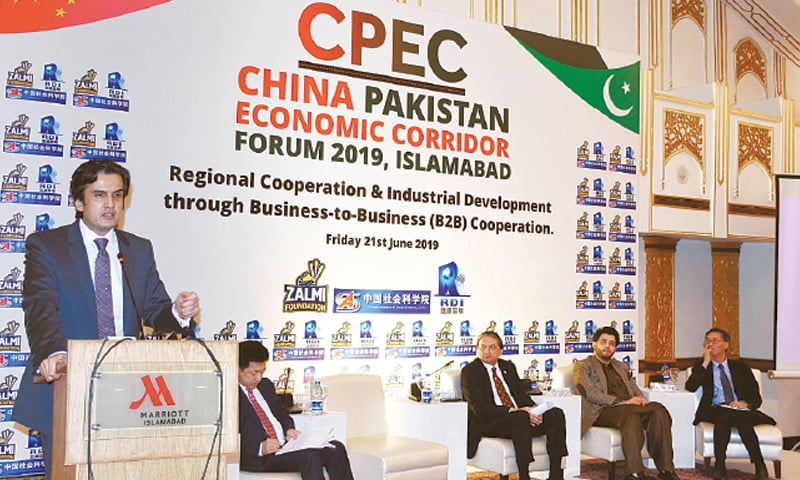 ISLAMABAD: Planning Minister Makhdum Khusro Bakhtyar is addressing a cpec Forum on 'regional cooperation and industrial development through B2B cooperation' on Friday.