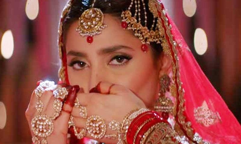 ماہرہ خان فلم میں خصوصی گانے پر پرفارمنس کرتی دکھائی دیں گی—اسکرین شاٹ