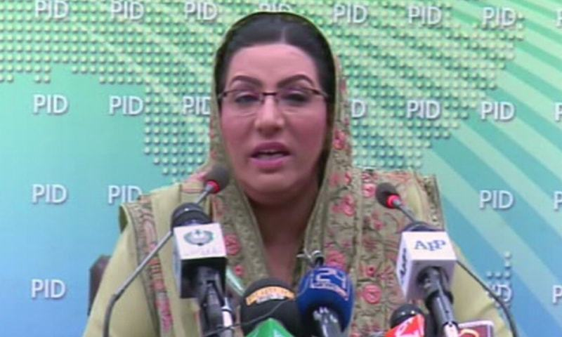 By dubbing 'charter of economy' a joke, Maryam has made fun of her uncle: SAPM Awan