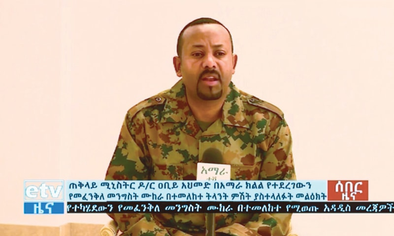Ethiopia's Prime Minister Abiy Ahmed announces a failed coup as he addresses the nation on Sunday.—AP