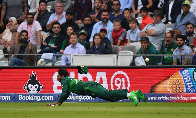 Imam-ul-Haq fails to take a catch on the boundary. — AFP
