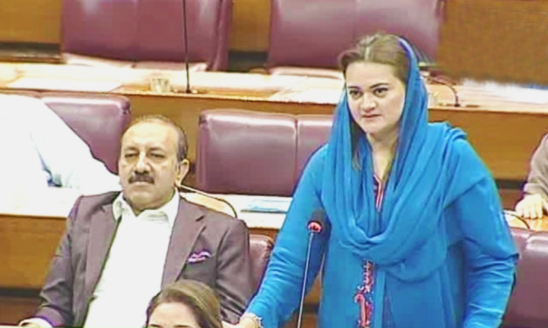 PML-N spokesperson Marriyum Aurangzeb speaks in the National Assembly on Monday. — DawnNewsTV