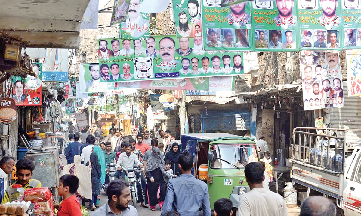 Banners of political parties displayed in Lahore during a local government election | Azhar Jafri, White Star