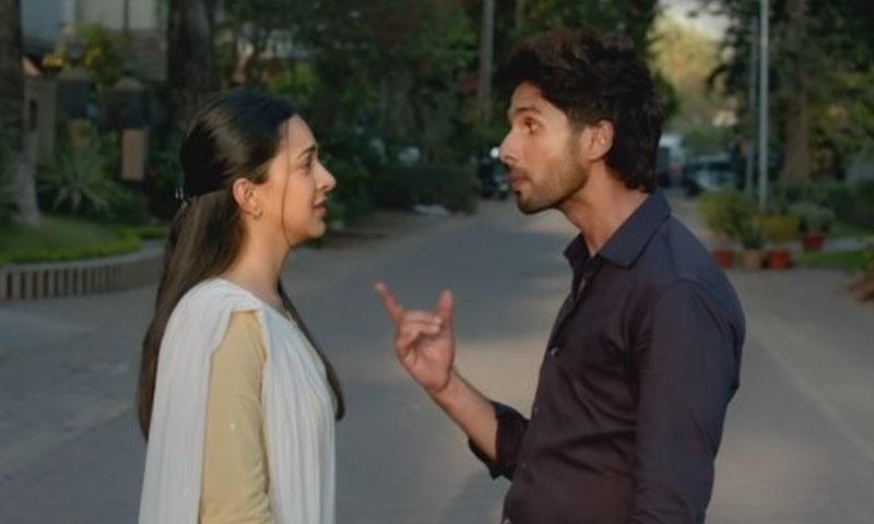 فلم میں شاہد کپور اور کیارا آڈوانی نے مرکزی کردار ادا کیے—اسکرین شاٹ