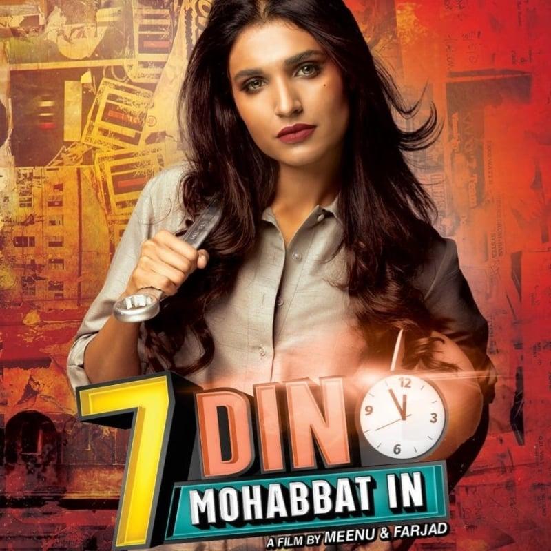 Ilyas played the badass Ghazala in 7 Din Mohabbat In