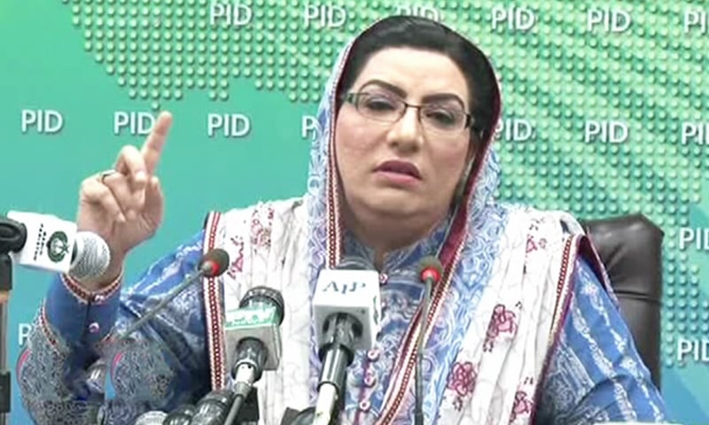 Special Assistant to the Prime Minister on Information and Broadcasting Dr Firdous Ashiq Awan addresses a late-night press conference. ─ DawnNewsTV