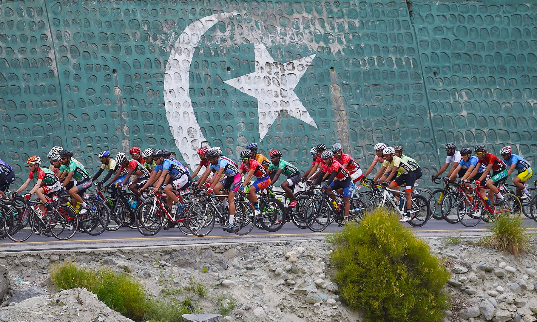 The cycle race starts at 4,800 hundred feet above sea level and ends at 1,600 feet. — AFP