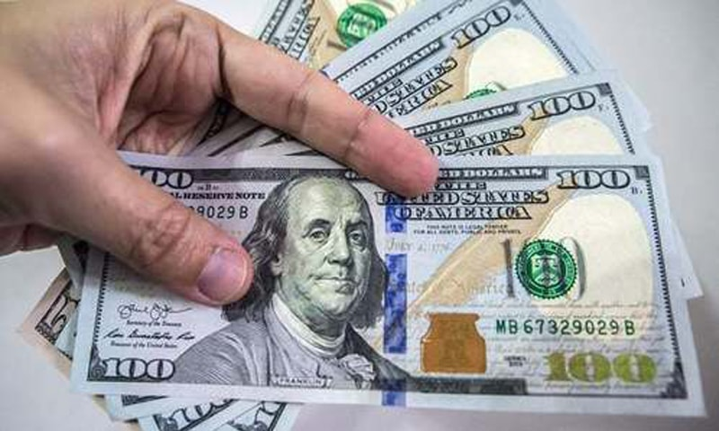 Currency dealers said the trading volume on Friday was relatively high as the lower rate attracted importers.