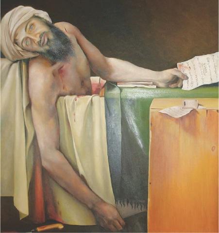 The Death of Osama Bin Laden (2013), Mohammad Ali