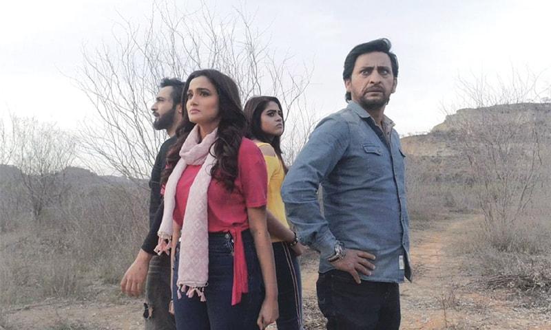 Kasim Khan, Kiran Tabeir, Nimra Shahid and Saleem Mairaj in Kataksha | FlashFilm Productions