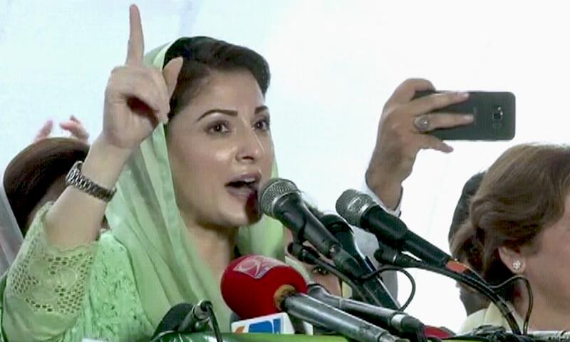 مریم نواز نے رانا ثنااللہ کی گرفتاری کو مضحکہ خیز قرار دیا — فائل/فوٹو:ڈان نیوز